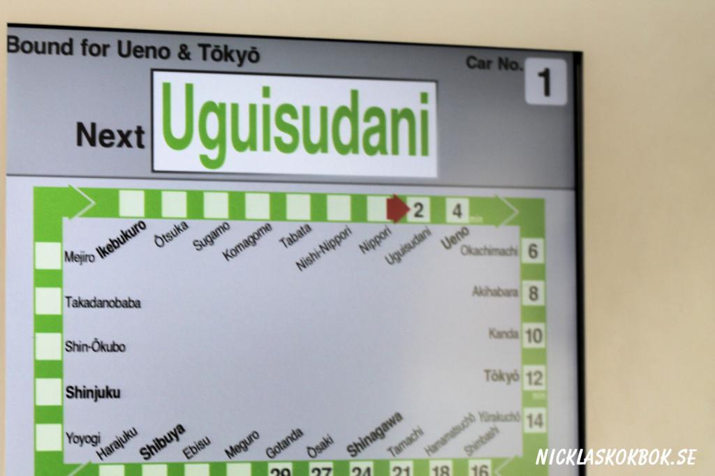 tokyo031