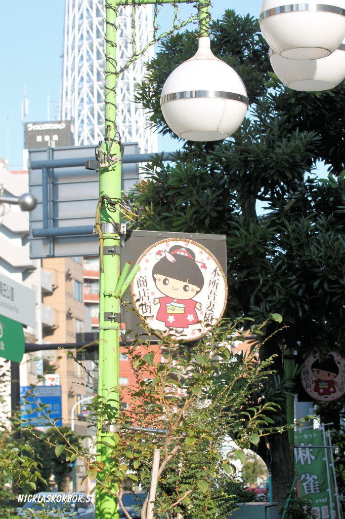 tokyo044